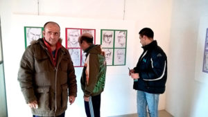 """Exposición de dibujo """"Los Rostros de PLACEAT"""""""