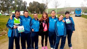 Campeonato de Campo a través en Fuente de Cantos